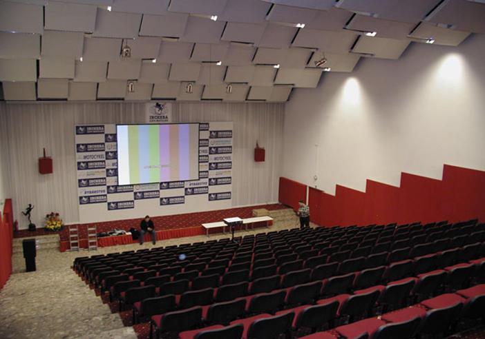 kongresová miestnosť incheba